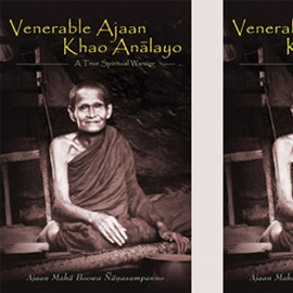 Biography of Ajaan Khao
